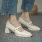 單鞋 粗跟瑪麗珍鞋女復古2020新款赫本風中高跟方頭淺口女夏甜美 OO13568【科炫3c】