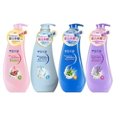 雪芙蘭 乳液(300ml) 款式可選【小三美日】