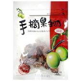 【手摘果物】紹興梅/包(35g)-奶蛋素
