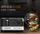 麵包機220V多士爐全自動家用多功能早餐...