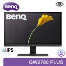 【免運費】BenQ 明基 GW2780 PLUS 27型 IPS 光智慧 螢幕 薄邊框 廣視角 內建喇叭 3年保固