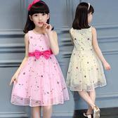 兒童無袖洋裝 童裝連身裙甜美童裙夏裝裙子中大童兒童繡花童裝-小精靈