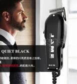 理髮器 發廊大功率理發器有線電源式推剪成人剃頭刀插電式帶線刮光頭推子 雙12