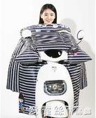 電車擋風被冬季加大加厚加絨電動摩托車風擋披風防水電瓶保暖罩 愛麗絲精品igo