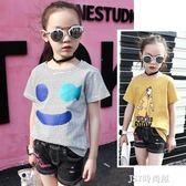 女童短袖T恤2019夏裝新款兒童裝中大童韓版時尚純棉女孩條紋上衣  JSY時尚屋