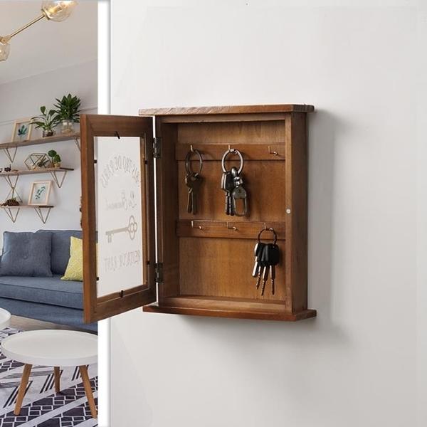 鑰匙箱 鑰匙收納盒壁掛門口客廳鑰匙盒收納擺件 萬寶屋