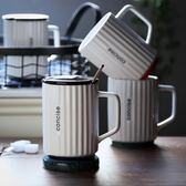 馬克杯帶蓋勺簡約咖啡杯子男女陶瓷家用辦公室北歐水杯