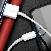 蘋果數據線原裝正品iPhone6/7/8/x/5/6s/5s手機充電線器plus