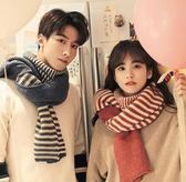 秋冬季情侶圍巾韓版潮學生年輕人針織毛線 萬客居