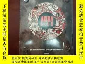 二手書博民逛書店AKIRA罕見CLUB 阿基拉設定原畫集Y385399 大友克洋 講談社 出版1995