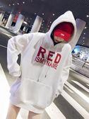 超火大學T2018新款女長袖薄款韓版春秋裝寬鬆連帽套頭情侶外套酷潮