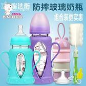 防摔玻璃奶瓶耐高溫防爆防脹氣寬口徑吸管手柄新生兒寶寶奶瓶 魔法街