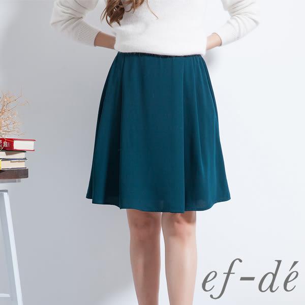 【ef-de】漢神獨有 百搭素色百摺半身裙(藍綠)