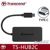 【免運費+加贈SD收納盒】Transcend 創見 USB3.1 4埠HUB 集線器 HUB-2C (Type-C傳輸線/TYPE-C接頭 )X1