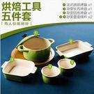 DIY模具烘焙碗餐具工具套裝Eb8337『毛菇小象』
