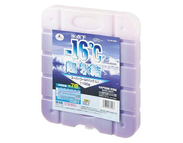 丹大戶外用品【Captain Stag】M-6926 日本鹿牌 -16℃抗菌野餐超凍媒(L) 冰磚/冷媒/冷凍磚