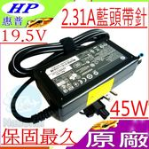HP 45W 充電器(原廠)-惠普 19.5V, 2.31A ,13-M004,13-M010,13-M100,13-M110,13-M111,13-M160,13-G118