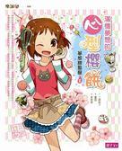 (二手書)夢想甜點屋(1):滿懷夢想的心型櫻餅