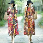 棉麻長袖連身裙民族風復古寬鬆大碼中長款打底壓麻花裙子 格蘭小舖
