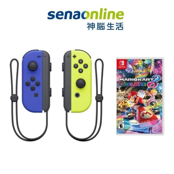 【神腦生活】任天堂 Switch Joy-Con 左右手控制器 藍黃+瑪利歐賽車 8 豪華版 中文版
