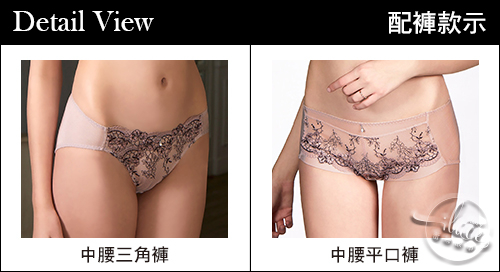 LADY 許願花藤系列 B-F罩 機能調整型內衣(粉藕紫)