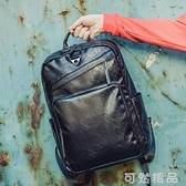 時尚男士背包韓版皮質後背包男復古潮流15.6寸商務電腦包書包男包 雙12全館免運