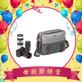 【母親節特賣】Manfrotto 曼富圖 MB LF-WN-RP 溫莎系列 記者包 郵差包 斜背 側背 相機包(公司貨)