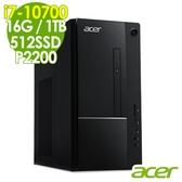 【現貨】ACER ATC-875 十代繪圖電腦 i7-10700/P2200 5G/16G/512SSD+1TB/W10/Aspire/家用電腦
