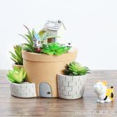 創意小屋房子多肉植物花盆個性盆栽微景觀動物裝飾擺件田園 美斯特精品
