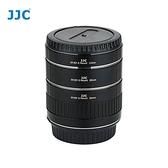 【南紡購物中心】JJC佳能Canon副廠自動對焦近攝接寫環AET-CS(II)自動對焦近攝環(可TTL測光)