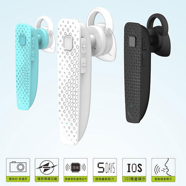 藍芽耳機 商務藍芽耳機 自拍耳機 多色【BF0010】 V4.1 軍官情人 A2DP 語言切換