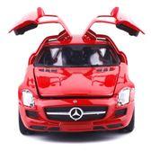 汽車模型聲光回力合金跑車車模 兒童禮品玩具【全館85折最後兩天】