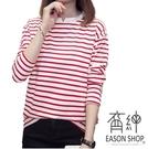 EASON SHOP(GU7790)實拍95%純棉撞色細橫條紋小V領長袖T恤女上衣服寬鬆落肩內搭衫薄款棉T恤修身顯瘦