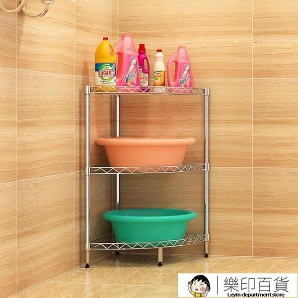 美宜潔衛生間置物架轉角架浴室廁所洗手間落地式臉盆三角收納架子 樂印百貨