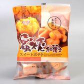 【皇族】蜜燒和果子 120g(賞味期限:2019.09.06)