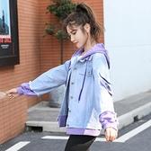12-15歲牛仔外套少女春秋裝初中高中學生17韓版2021新款寬鬆上衣 初色家居館