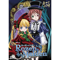 動漫 - 薔薇少女 Rozen Maiden DVD VOL-5