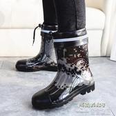 春夏秋男士雨鞋馬丁迷彩短筒雨靴中筒加絨戶外釣魚防滑防水鞋膠鞋--當當衣閣