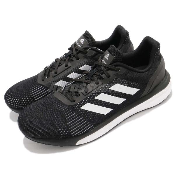 adidas 慢跑鞋 Solar Drive ST M 黑 白 BOOST中底 基本款 黑白 男鞋 運動鞋【PUMP306】 AQ0326