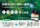 夢娜麗莎 茶樹精油/尤加利 10ml 註明味道