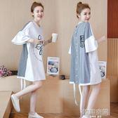 孕婦裝夏裝2018新款韓版時尚中長款短袖上衣夏季棉麻孕婦洋裝子