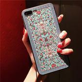 中國風蘋果iphonexsmax6s78plus小米8vivox21x23三星華為榮耀P20軟