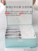 內衣收納盒女布藝內褲襪子整理箱家用抽屜式可折疊文胸收納宿舍K(快速出貨)