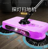 掃地機手推式吸塵器家用 軟掃把簸箕套裝組合【SD9549】