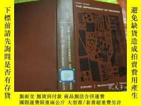 二手書博民逛書店THE罕見IMPROVEMENT OF READINGY1415