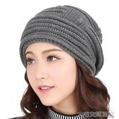 針織帽依鴿秋冬季針織毛線帽保暖冬天羊毛帽子女男士百搭貝雷帽8505 快速出貨