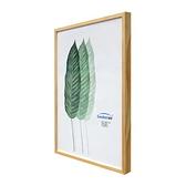 木色框三片葉(需搭配FLAT清淨機