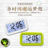 張家聰明鐘學生時鐘3組鬧鐘創意夜光時尚靜音床頭鐘錶兒童電子鐘【全館免運】