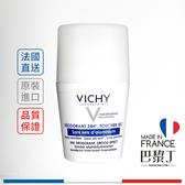 Vichy 薇姿 24小時爽身滾珠 50ml(不含鋁鹽)【巴黎丁】