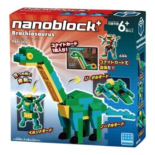 【日本KAWADA河田】Nanoblock迷你積木-脘龍 PBH-006